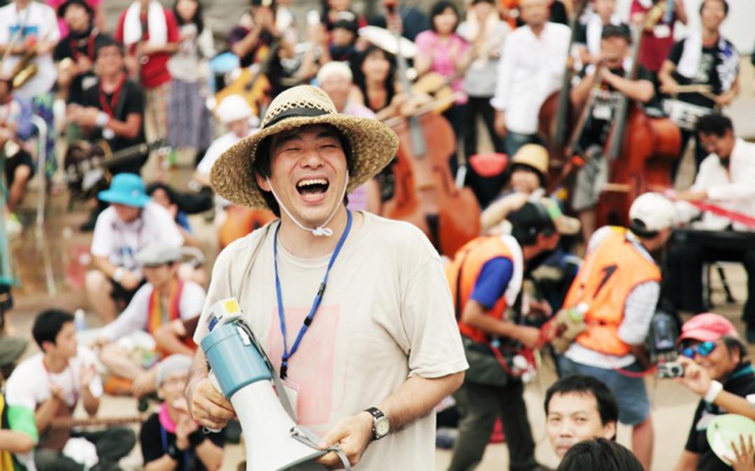 Project Fukushima! Film Screening & Concert