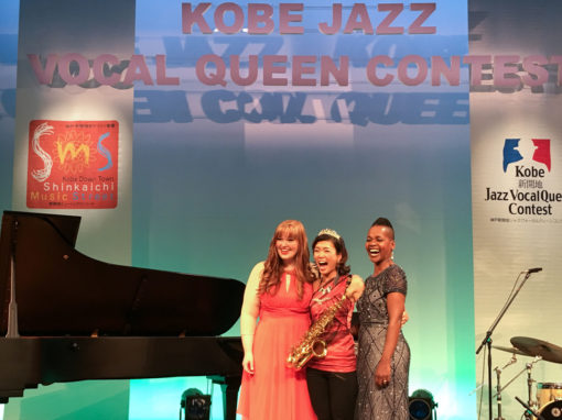 Jazz Travels: LaVon Hardison in Japan