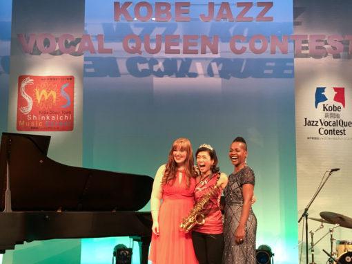 Jazz Travels: LaVon Hardison in Japan