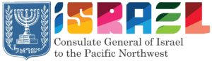2016-consulate-logo