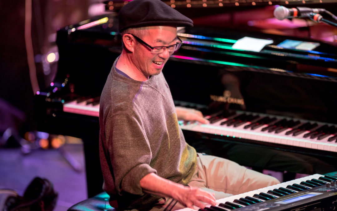 In Memoriam: Deems Tsutakawa, Soul of Seattle Sound